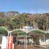 『六甲山全縦走路』 〜須磨浦公園駅から鵯越駅〜でダウンした話し。