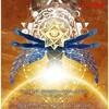 九月からイヨイヨ錬金術=四魂の唯物化に入ります。