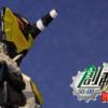 【食玩ビルドFACTORY vol.04】発売直前ラクラクモデラー!! & 創動BUILD2ラインナップを早くも一部公開!!!