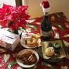 クリスマスイブはケンタッキーのバーベキューチキンとBellasのカップケーキで決まり!(Christmas Eve is decided by Kentucky barbecue chicken and Bellas cupcakes!)