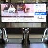 252.  大阪のすごい広告の話