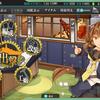 【艦これ】18初秋イベント 「抜錨!連合艦隊、西へ!」 前段作戦 完走まとめ