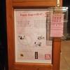 骨盤スリムヨガ、スクラップブッキング、タイルクラフト「Happy Hug~ハピハグ~」大阪狭山市 ランドマーク