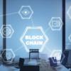 Quanta(クオンタ)のブロックチェーン技術とは?