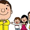 夫が家事・育児に参加するために必要な家電3選【厳選】