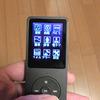 AGPtEK A02は64GBのSDが使えて便利なmp3プレーヤーだった