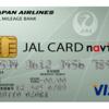 留学生必見のアイテム JAL CARD navi