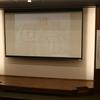 群馬県立歴史博物館 第99回企画展連続講演会「群馬の埴輪、畿内の埴輪」