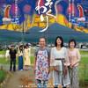 09月15日、竹下景子(2019)