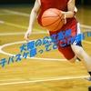大阪の公立高校男子バスケットボール部ってどこが強いの?