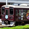 阪急、今日は何系?507…20210724