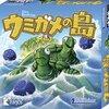 【ボドゲ会備忘録】momi邸40時間耐久ボードゲーム会(クローズ会)