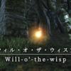 【FF14】 モンスター図鑑 No.105「ウィル・オ・ザ・ウィスプ(Will-o'-the-wisp)」