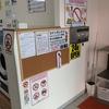 コインランドリー/ウォッシュベアー京町店の衣替え。