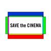 「ミニシアターを救え!」プロジェクト