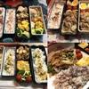今週のお弁当 (2020年FW11)