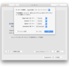 MacBook Pro の初期設定のメモ その2