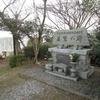 陸奥公園・荒鷲の碑2。山口県大島郡周防大島町。