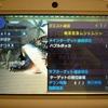 MHXX攻略:集会酒場G★3『無茶苦茶ムシャムシャ』 オフライン(ソロ)でクリアー