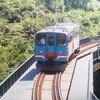 水曜日 1990年8月の樽見鉄道…後編