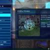 【Fate/EXTELLA LINK】アクティブスキルとは?習得や強化の方法、登録の方法を紹介!