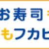 """伊豆箱根の宿・温泉旅館・ホテルに""""格安""""で泊まる方法"""