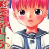 【成人向け】江川広実先生の 『教えて欲しいの』(全1巻)を無料公開しました
