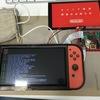 Nintendo Switch型求人チラシでSwitchもどきをつくってみる