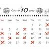 10月の店休カレンダー☆