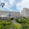 【医学部学士編入】大阪大学・生命科学