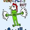 今日のカナエール『JumpからFLYへ!!』