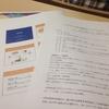 【報告】シンポジウム、「仏教と脳科学とマインドフルネス」1