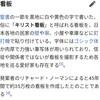 千歳とせ名ツイートグランプリ:7月編
