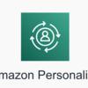 Amazon Personalize ハンズオンセミナー にてトクバイの利用事例を紹介しました