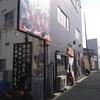 香川で他には無い究極のラーメン(?)   「麺屋 奇跡」