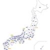 消された縄文、丹後王国
