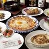 【オススメ5店】大曽根・千種・今池・池下・守山区(愛知)にある洋食が人気のお店