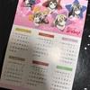 バンドリ! 3rd シングル発売記念イベント (12/17 大阪) に行ってきた