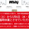 【大阪】梅田・京橋・なんば・天王寺の地下街が11日から臨時休業