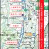 NEXCO東日本 E18上信越自動車道(信濃町IC~上越JCT間)が全区間4車線に