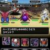 level.526【ウェイト120】第114回闘技場ランキングバトル4日目