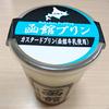 函館プリンはとっても濃厚な味