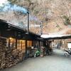 三条の湯 宿泊記 テント泊も可能な温泉付き山小屋に泊まって雲取山登山
