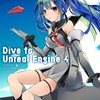 C88の新刊「Dive to Unreal Engine 4」