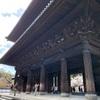 20年3月の南禅寺のお話。