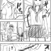4ページ漫画『ヤンキーアプローチ八ツ橋さん』