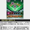 【ACTIVE☆STARS'16C】~2016年版セリーグアクティブスターズオーダー攻略