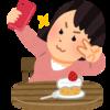 【上級者向け】インスタ映え間違いなし!日本でも食べれる「お勧めのオランダのスイーツ・料理ベスト5」
