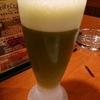 生ゴーヤビールという未知のものをチャレンジする