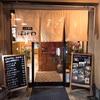 【福井県】小浜駅近くの名店!〜お食事処はまがわ〜